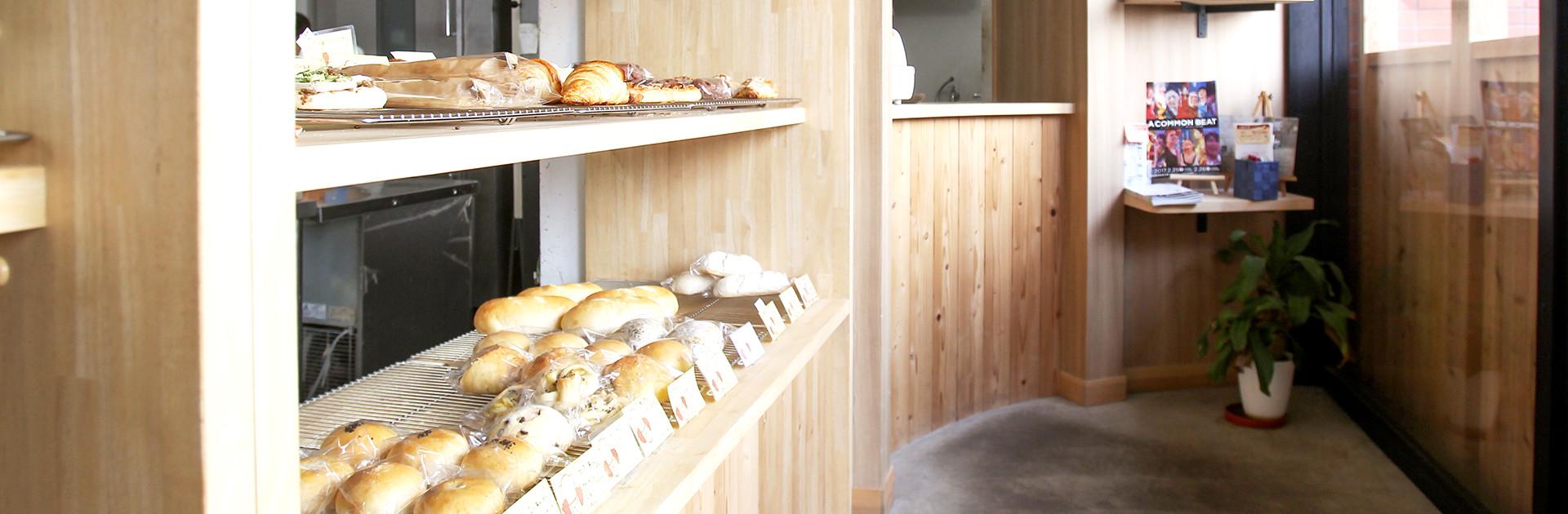 米パンの店 ぱんて